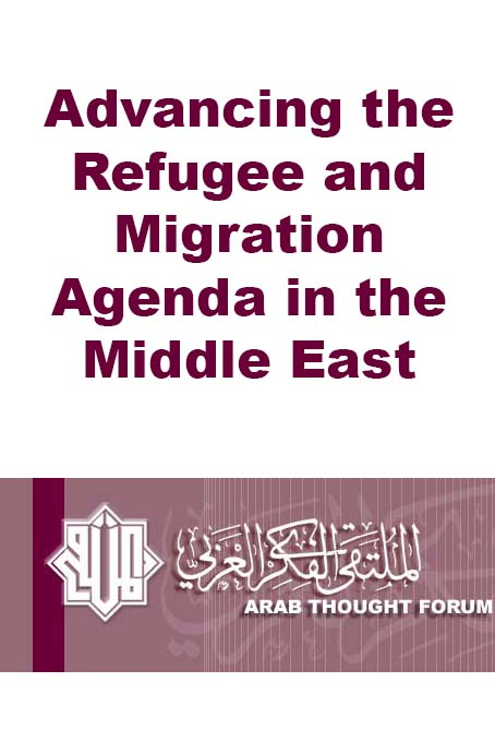 Arab Thought Forum - Advancing the Refugee and Migration Agenda in the Middle East
